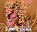 नवरात्रि