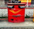 पोस्ट ऑफिस