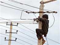 बिजली चेकिंग करने पहुंची टीम पर हमला