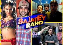 Bajatey Raho Movie Trailer