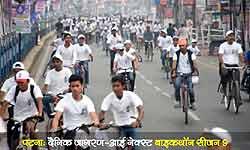दैनिक जागरण-आई नेक्स्ट बाइकथॉन सीजन 9 में Patnaites ने लिया साइकिलिंग का मजा