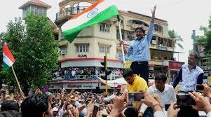 Hardik Patel Patidar Gujarat