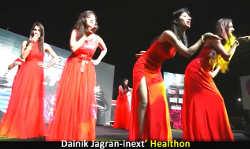 Dainik Jagran-inext Healthon:  देहरादून में लोगों ने किया हेल्दी वॉक संग मस्ती और फन
