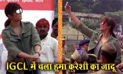 हुमा कुरैशी ने गोरखपुर में क्रिकेट की मस्ती के बीच चलाया अपनी हॉट अदाओं का जादू