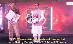 JCTB 'Mesmerizing Magnates of Purvanchal' लॉन्च पर पूर्वांचल के उद्यमियों को मिला सम्मान