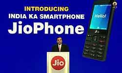1500 देकर मिलेगा Jio फोन, फिर सब कुछ होगा अनलिमिटेड और फ्री, जानिए फीचर्स