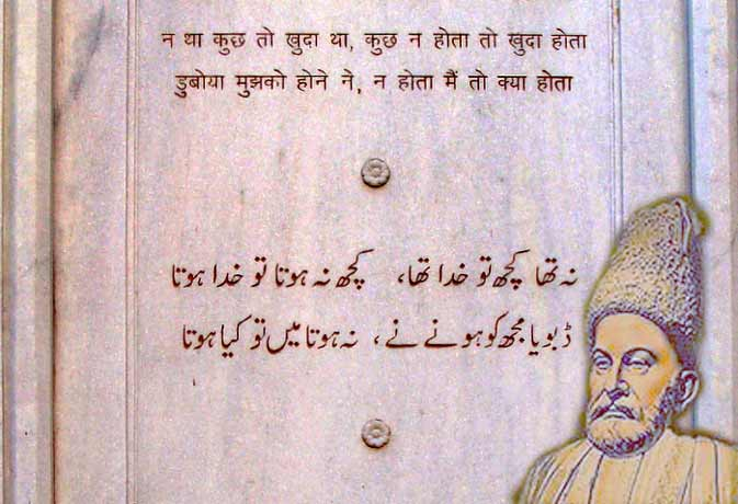 ताज ही नहीं, गालिब का शहर भी है आगरा