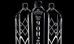 पानी की इस बोतल की कीमत है 65 लाख, किसमें हैं इसे खरीदने की हिम्मत?