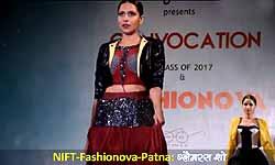 NIFT Fashionova 2017: ग्लैमरस शो में मॉडल्स ने बिखेरे कूल फैशन के हॉट जलवे