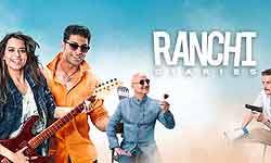 मूवी रिव्यू: रांची की शकीरा और झुमरीतलैया के बैंकचोर मिले तो बनी Ranchi Diaries