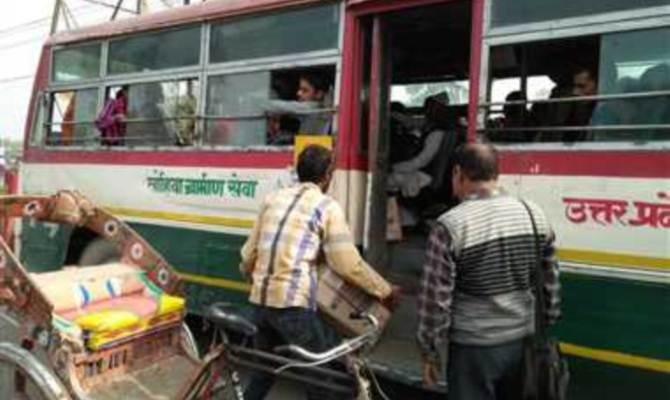 परिवहन निगम की बसों में ड्राइवर- कंडक्टर कर रहे स्मगलिंग?