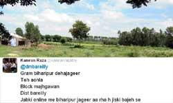 यूपी: गांव का नाम बदलने से लोग थे सुविधाओं से महरूम, फिर काम आया टि्वटर