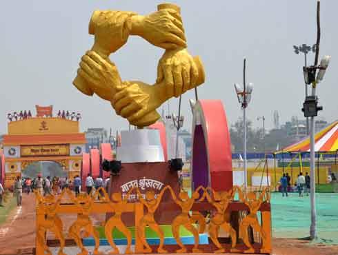 Bihar diwas celebration