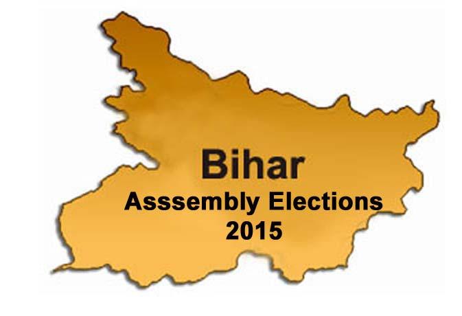 बिहार में कब किस सीट पर होगा मतदान जानने के लिए क्लिक करें