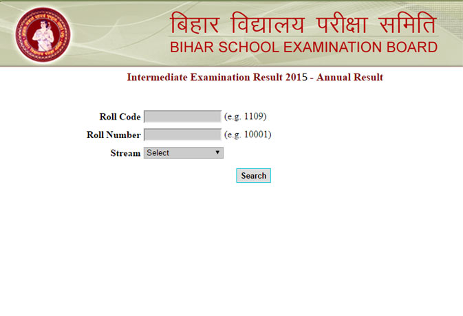 bseb patna intermediate model paper 2014