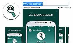 कौन इस वक्त देख रहा है आपकी WhatsApp प्रोफाइल जानिए इस तरकीब से