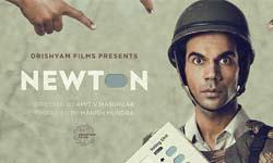 Newton Movie Review : नूतन विचारों का न्यूटन