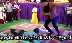 इन्होंने नागिन डांस में की है PhD देखकर श्रीदेवी भी शरमा जाएंगी