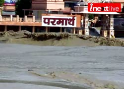 Rishikesh: Ganga flows above danger mark