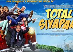 Total Siyappa Public Review ...