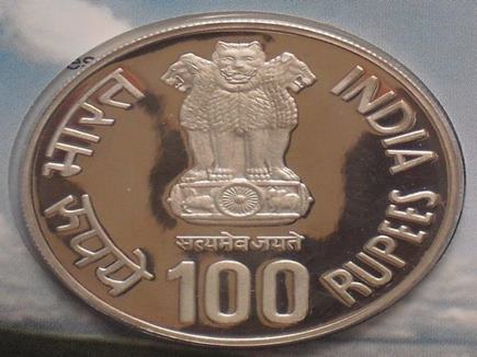 100 rupees coin new 2017912 202025 12 09 2017