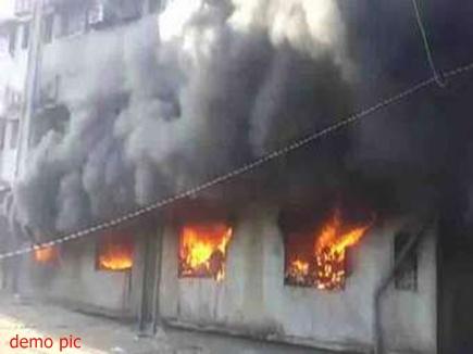 आग, महिला और उसकी दो मासूम बेटियां जिंदा जली