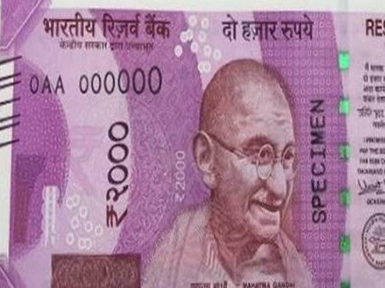 आईसीआईसीआई बैंक के एटीएम से निकला चूरन वाला नोट