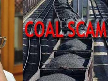 76788-coal-scam 23 08 2016