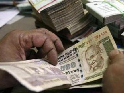 मप्र : महंगाई भत्ता वृद्धि के आदेश जारी