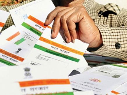 Permanent Account Number, Aadhaar, India | आधार को लिंक करने को लेकर सशंकित हैं, जानें इन पांच भ्रमों के बारे में | Government Of India