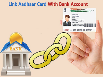 aadhar with bank linkage img.png 13 10 2017
