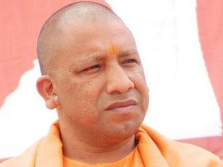 adityanath 10 09 2014