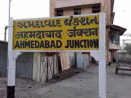 ahmedabad junction 02 11 2015