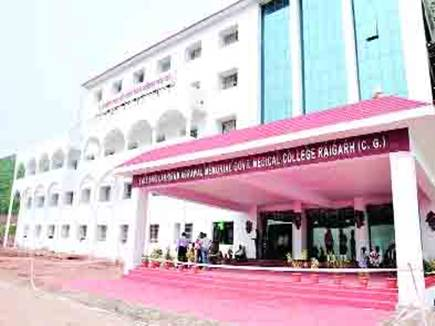 ambikapur medical college 17 05 2017