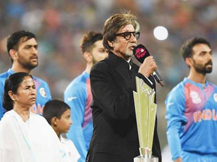 भारत-पाक मैच से पहले गाए राष्ट्रगान को लेकर अमिताभ पर केस