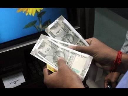 atm-cash final 12 10 2017