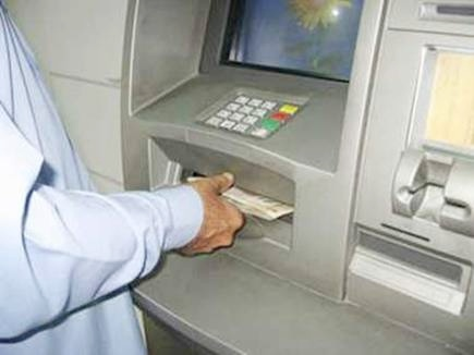 atm isi network 2017419 11710 19 04 2017