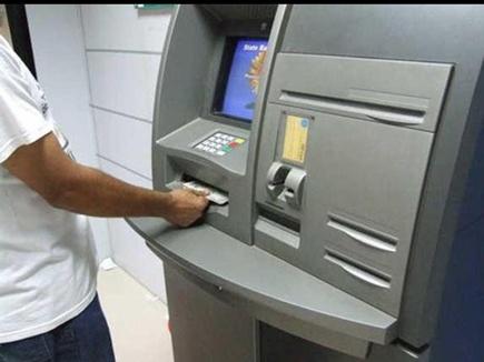 1 फरवरी से ATM से निकाल सकेंगे एक दिन में 24 हजार रुपए