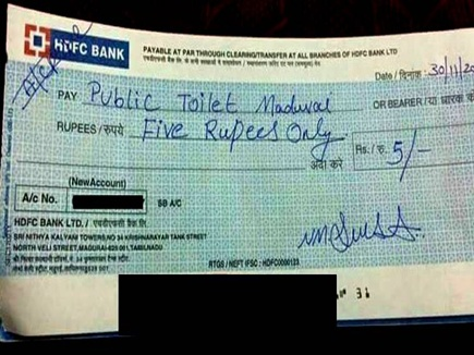पब्लिक टॉयलेट उपयोग करने पर दिया पांच रुपए का चेक