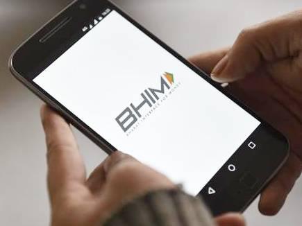 bhim app 19 04 2017