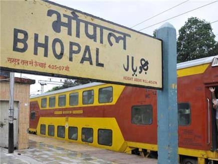 bhopal-railways-station 13 08 2017