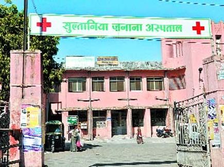 bhopal hospital 02 09 2017