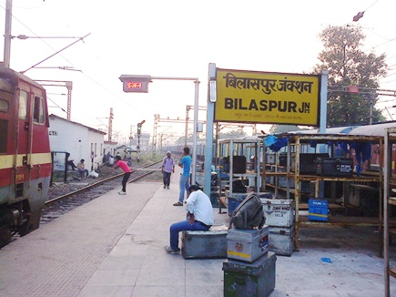 bilaspurrailway 16 02 2017