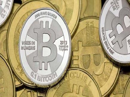 bitcoin news 7 12 17 07 12 2017