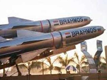 ब्रह्माोस मिसाइल का परीक्षण हुआ सफल
