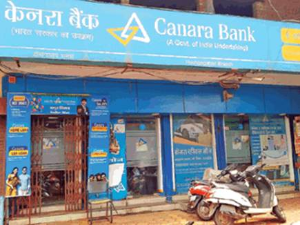canrea bank hoshangabad 2017722 8115 21 07 2017
