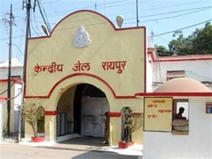 central jail raipur news 2017414 85355 14 04 2017