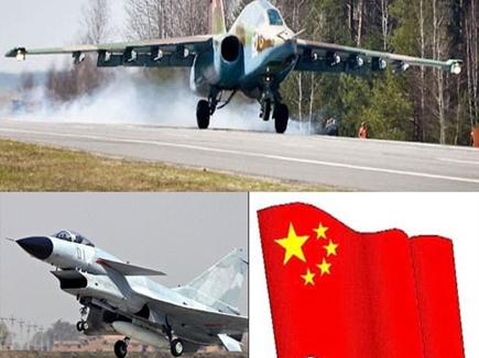chinaplane 30 01 2016