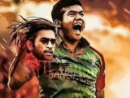 बांग्लादेशी फैन की गुस्ताखी