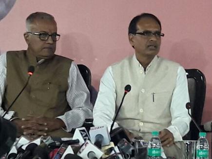 cm bhopal 20171029 184157 29 10 2017